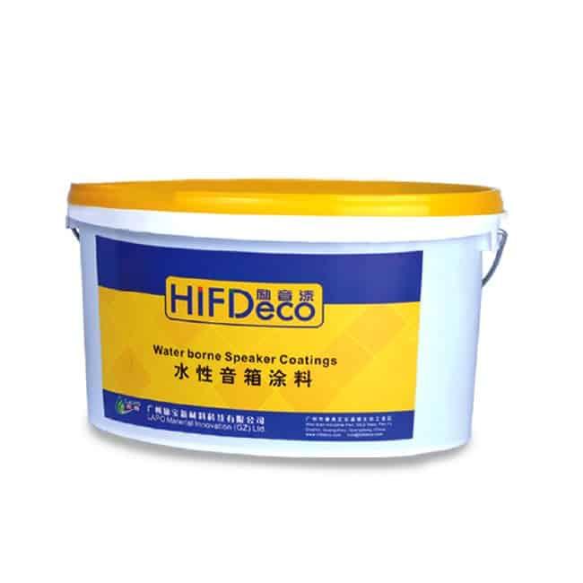 HIFIDeco CY-329