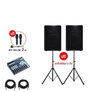 QSC CP12+Soundcraft Notepad 12FX Set