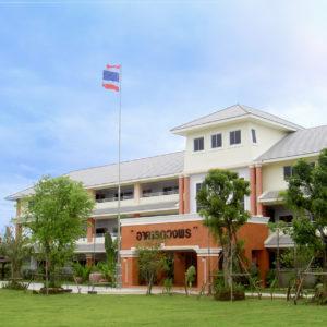 โรงเรียน