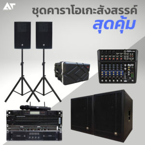 Micro-Tech MT-4800
