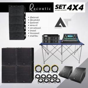 Set 4X4 River Acoustic Fortis