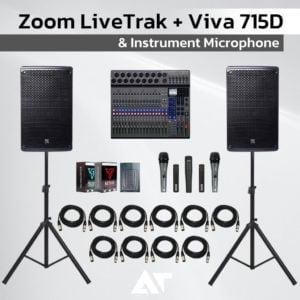 Zoom LiveTrak + Viva 715D
