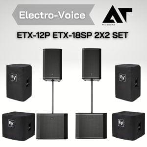Electro-Voice ETX-12P ETX-18SP 2X2 SET